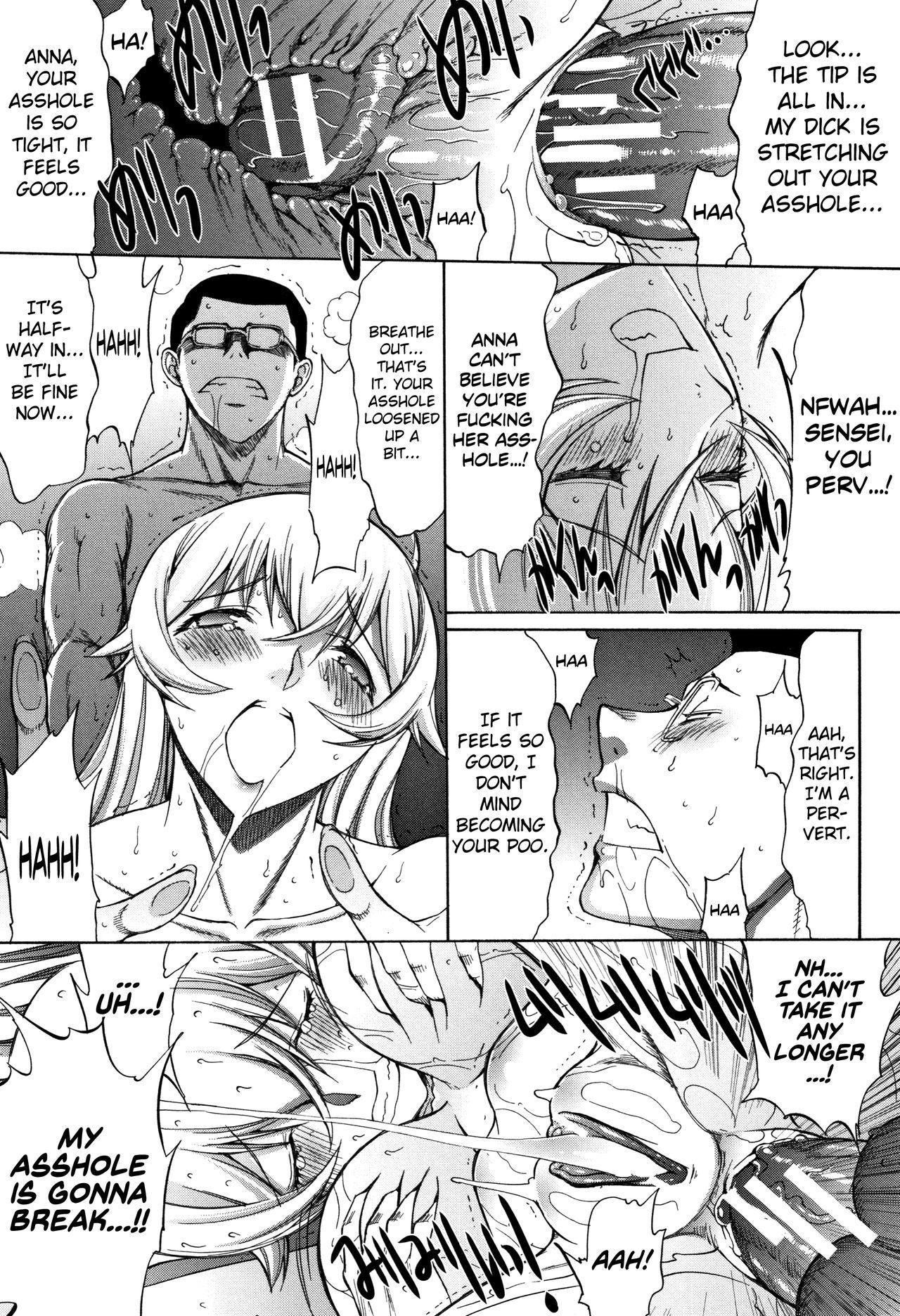 Shinjin Onna Kyoushi Shinjou Yuuko 17