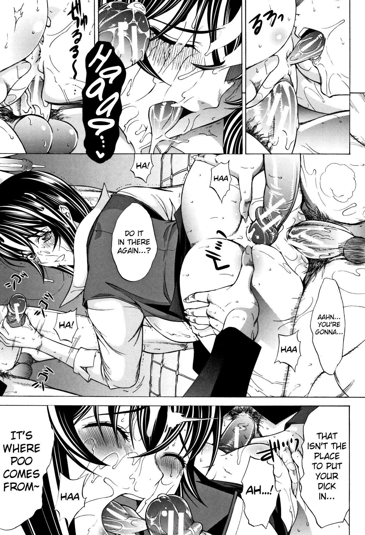 Shinjin Onna Kyoushi Shinjou Yuuko 179