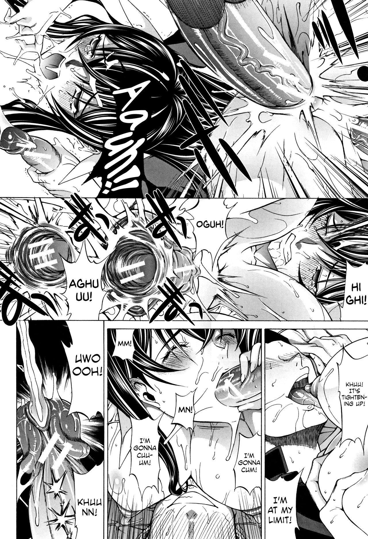 Shinjin Onna Kyoushi Shinjou Yuuko 180