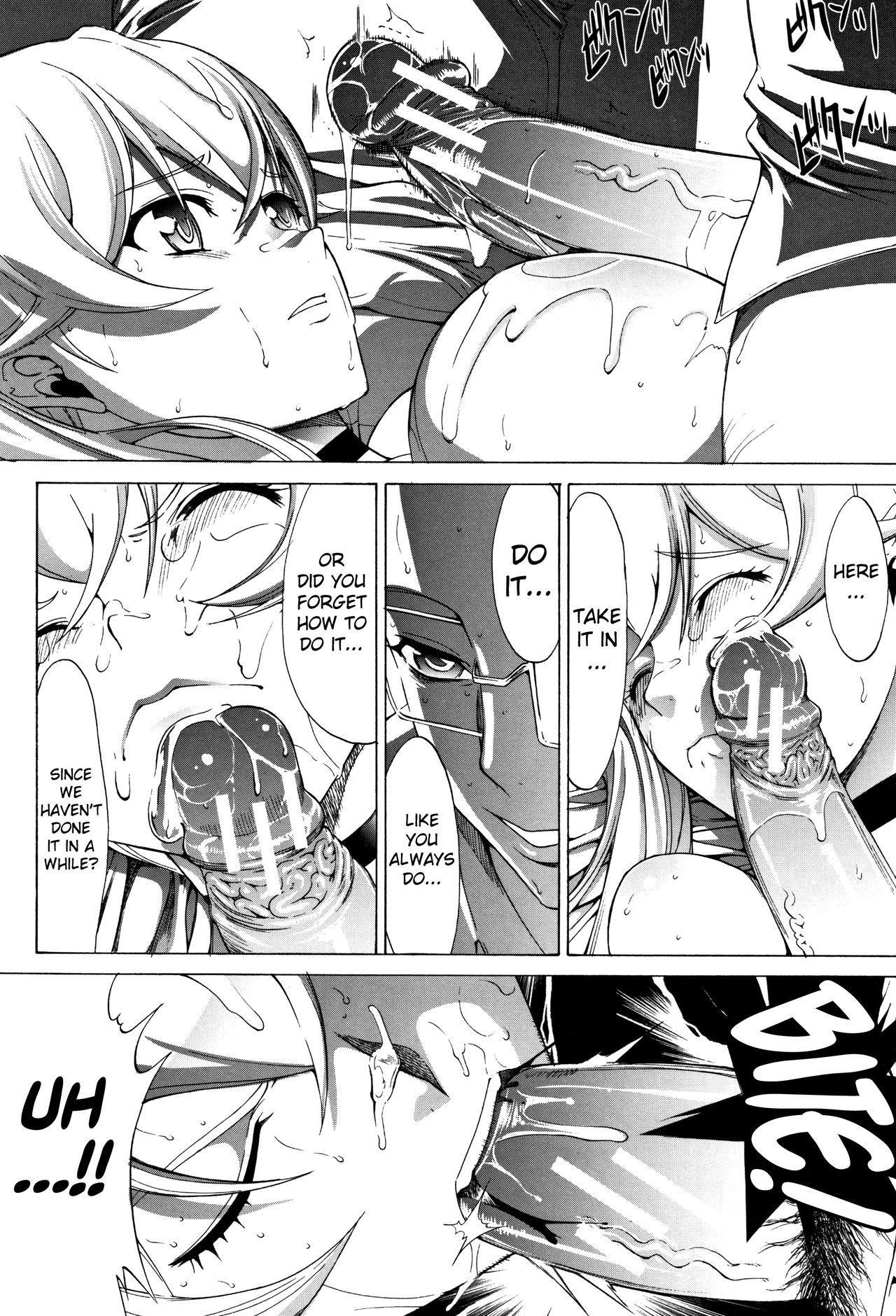 Shinjin Onna Kyoushi Shinjou Yuuko 198