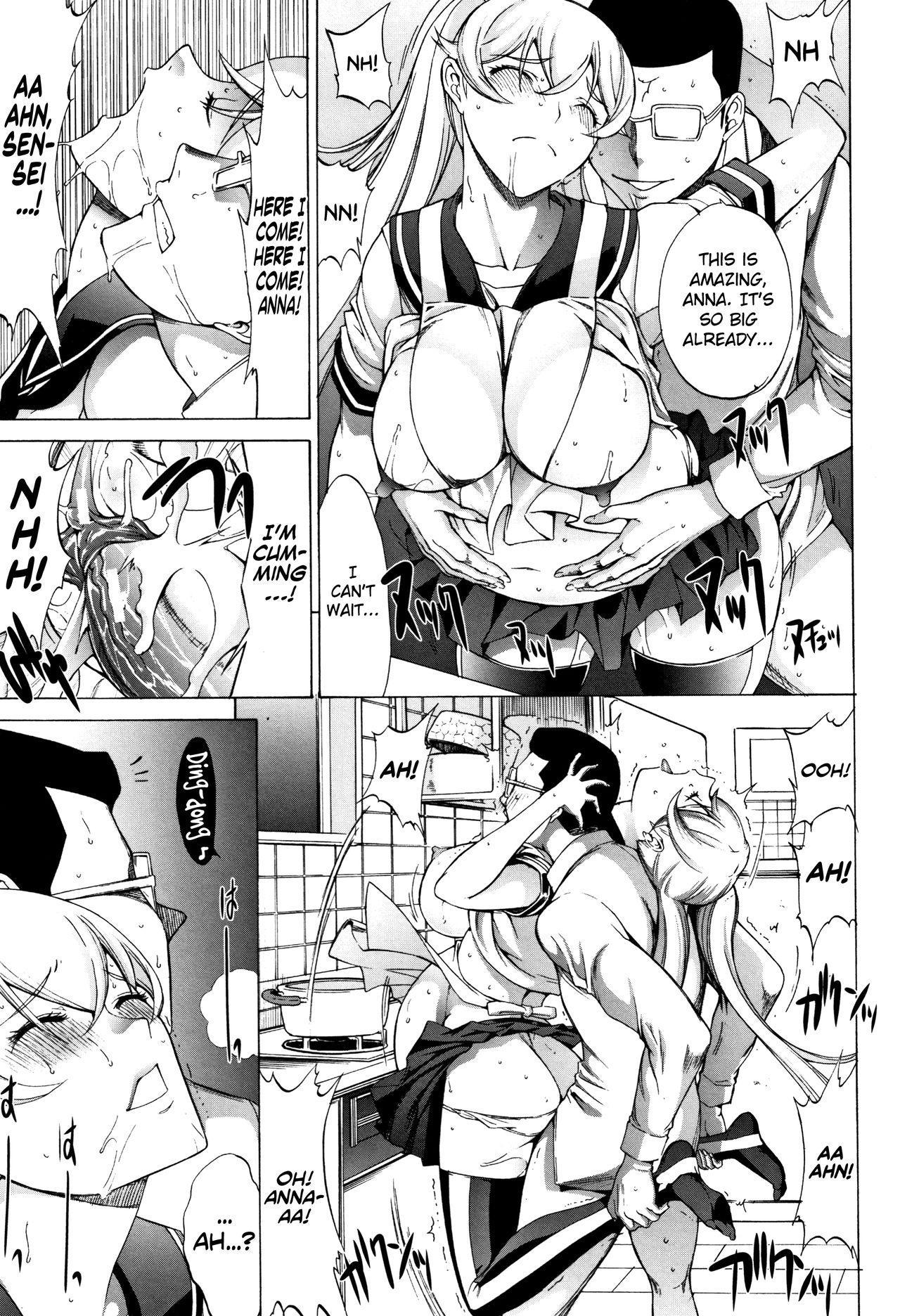 Shinjin Onna Kyoushi Shinjou Yuuko 215
