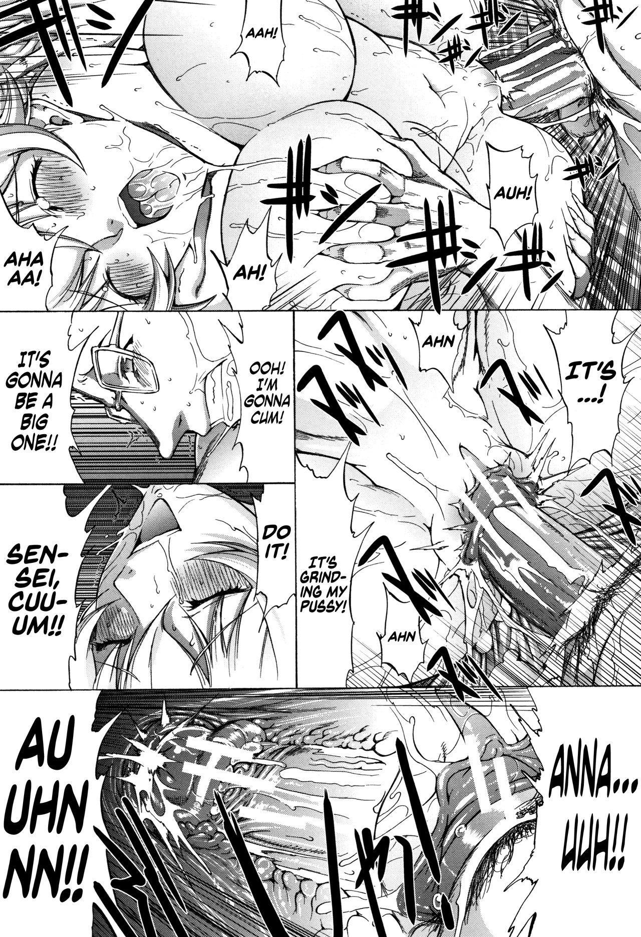 Shinjin Onna Kyoushi Shinjou Yuuko 25