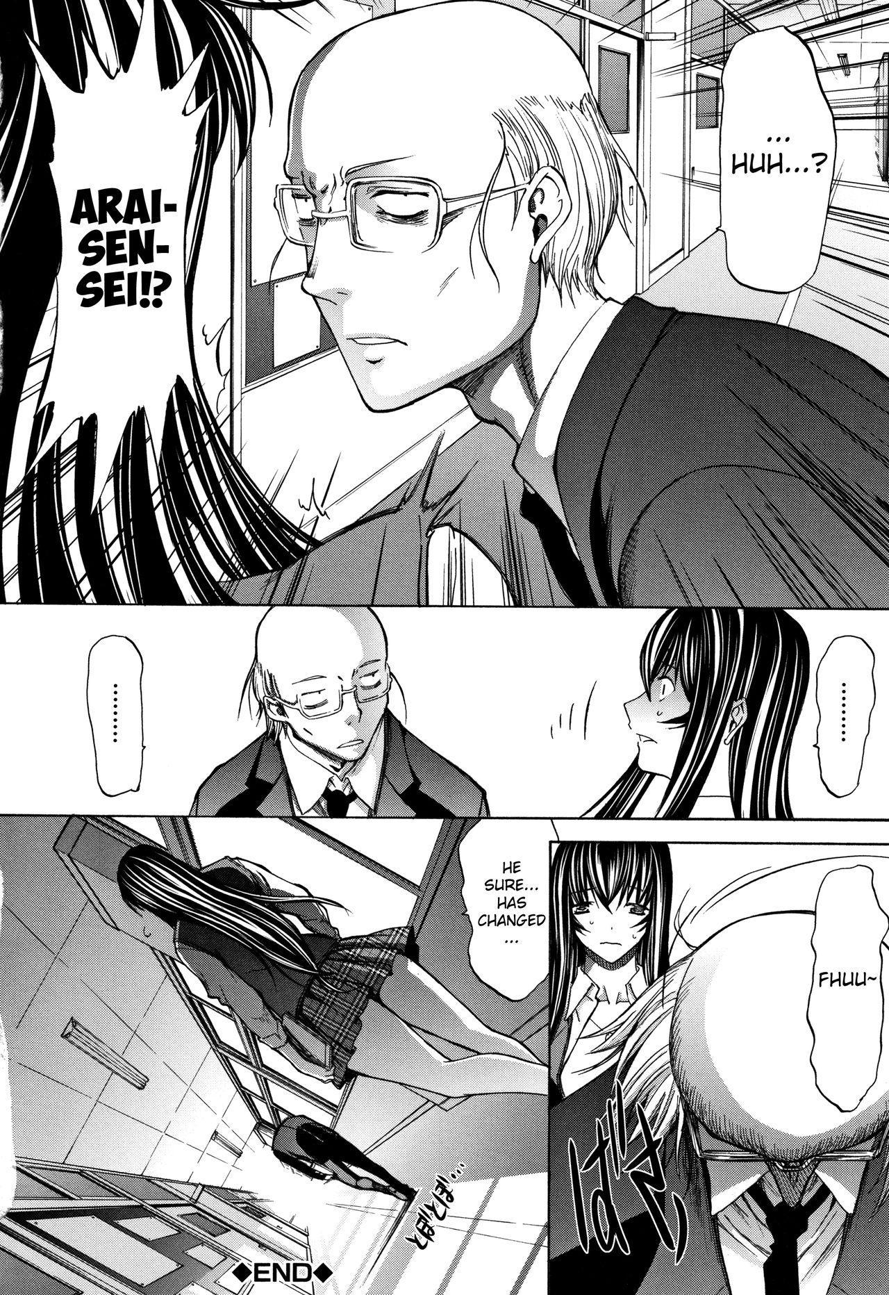 Shinjin Onna Kyoushi Shinjou Yuuko 28