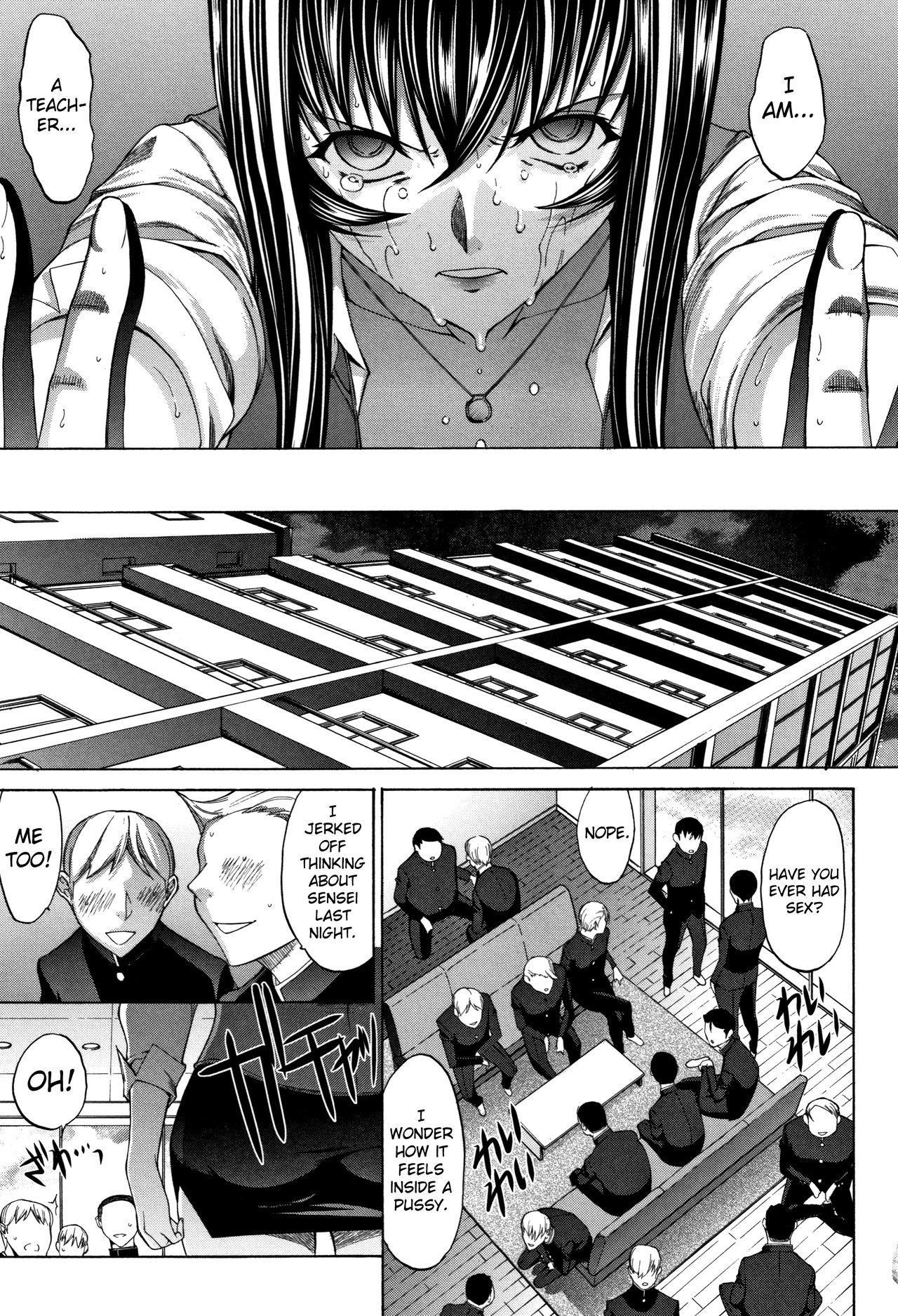 Shinjin Onna Kyoushi Shinjou Yuuko 45