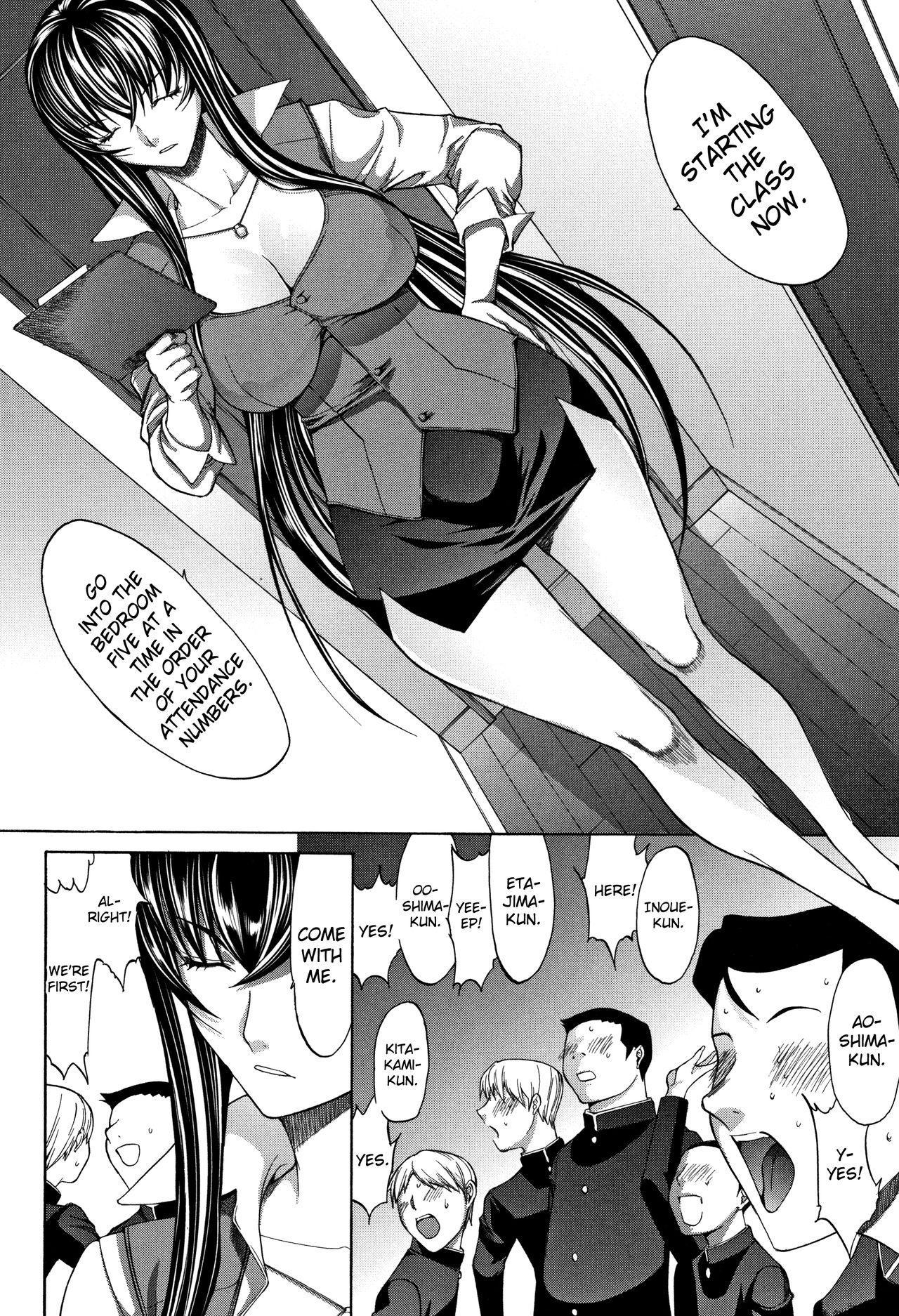 Shinjin Onna Kyoushi Shinjou Yuuko 46
