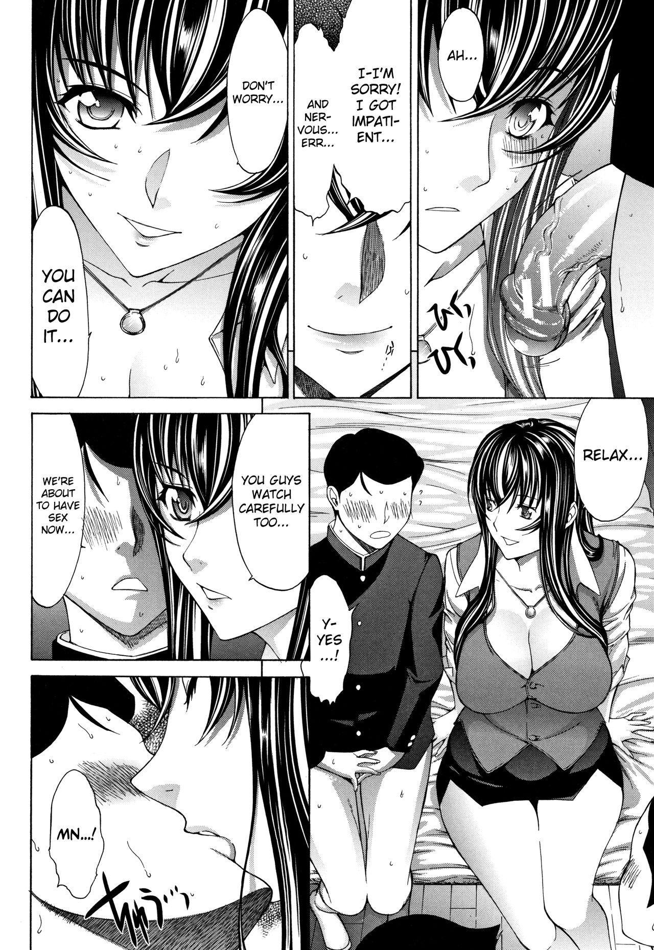 Shinjin Onna Kyoushi Shinjou Yuuko 50