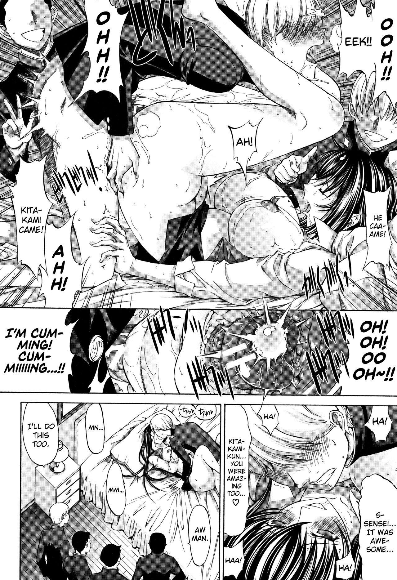 Shinjin Onna Kyoushi Shinjou Yuuko 64