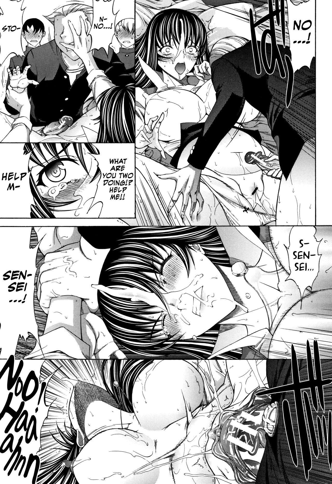 Shinjin Onna Kyoushi Shinjou Yuuko 87
