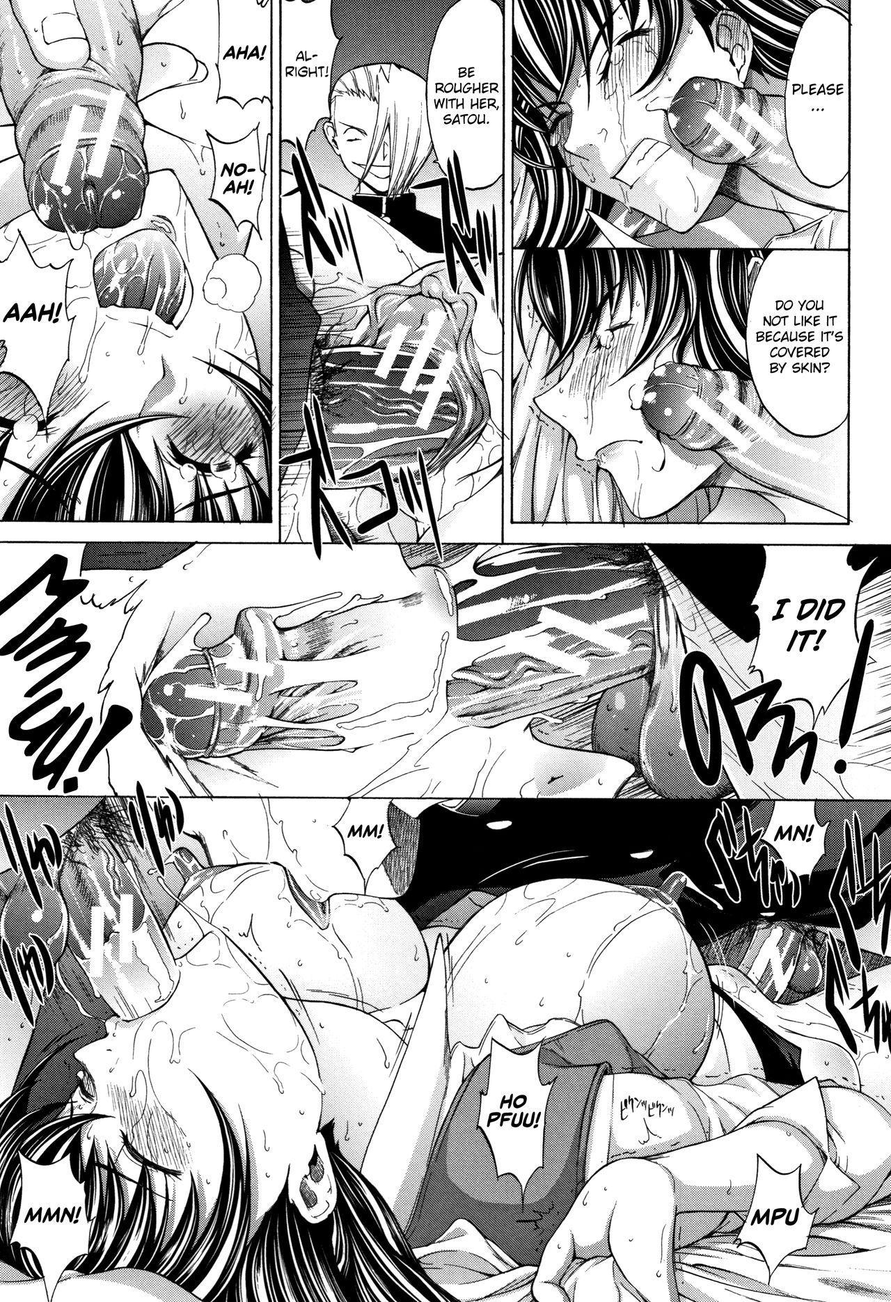 Shinjin Onna Kyoushi Shinjou Yuuko 89