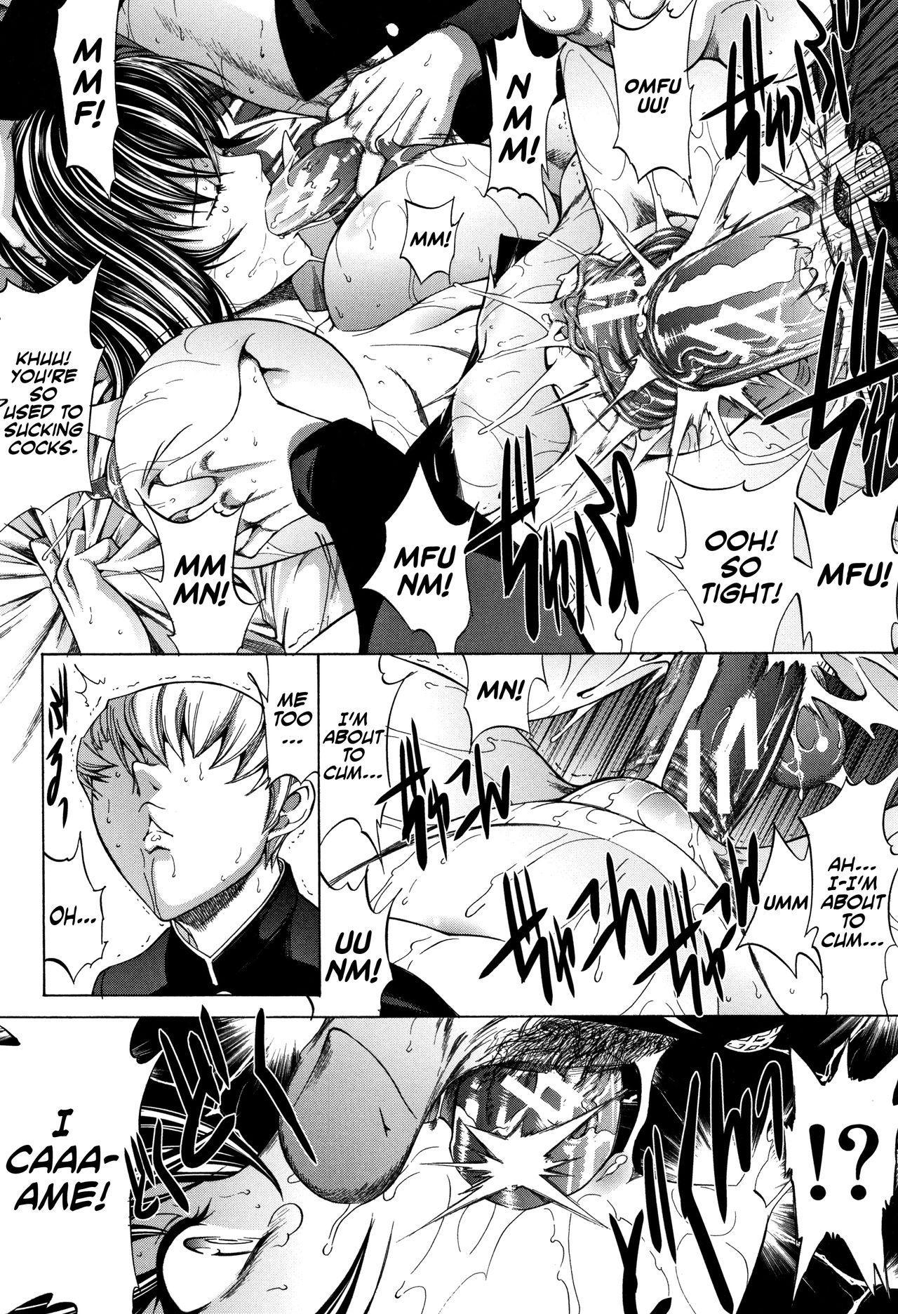 Shinjin Onna Kyoushi Shinjou Yuuko 90