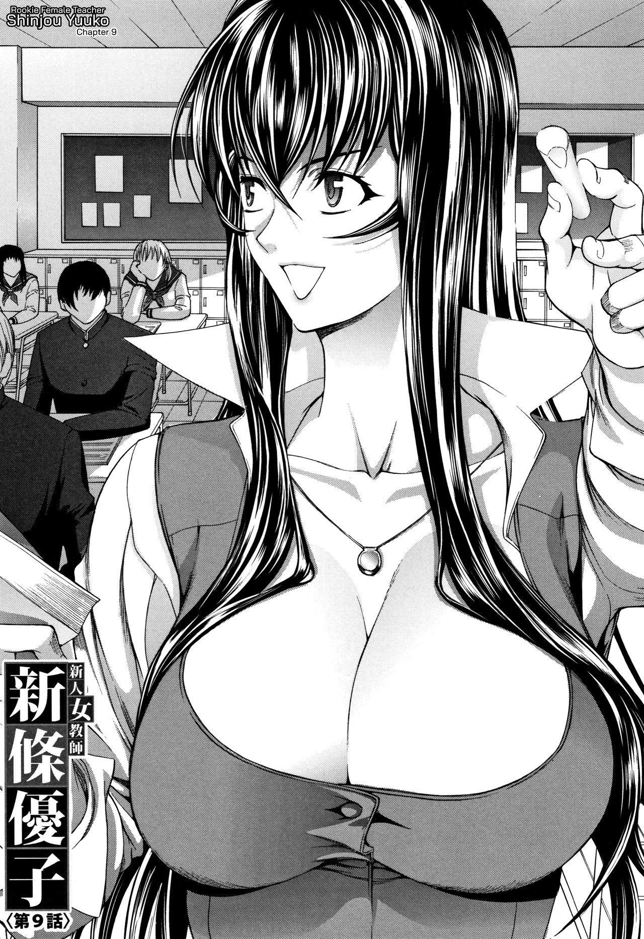 Shinjin Onna Kyoushi Shinjou Yuuko 95