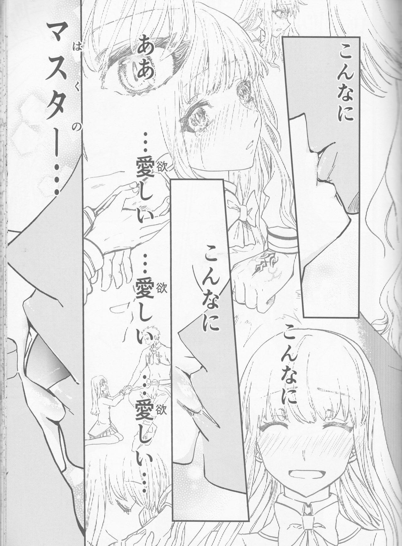 Hokenshitsu Eve Jiriki de Yarasete Kudasai Onegaishimasu 15
