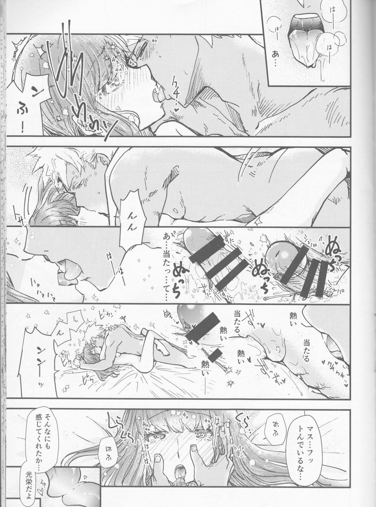Hokenshitsu Eve Jiriki de Yarasete Kudasai Onegaishimasu 25