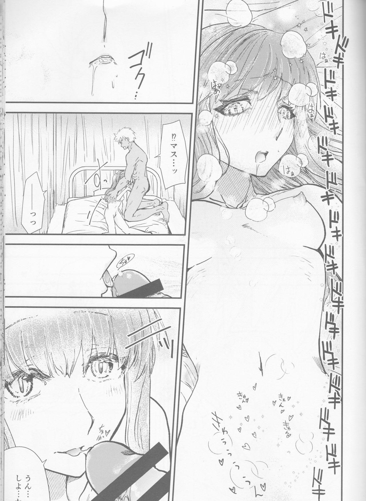 Hokenshitsu Eve Jiriki de Yarasete Kudasai Onegaishimasu 27