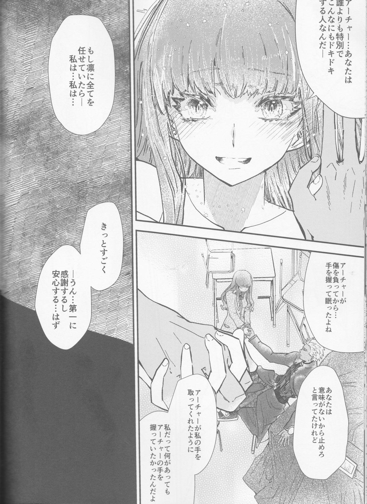 Hokenshitsu Eve Jiriki de Yarasete Kudasai Onegaishimasu 44