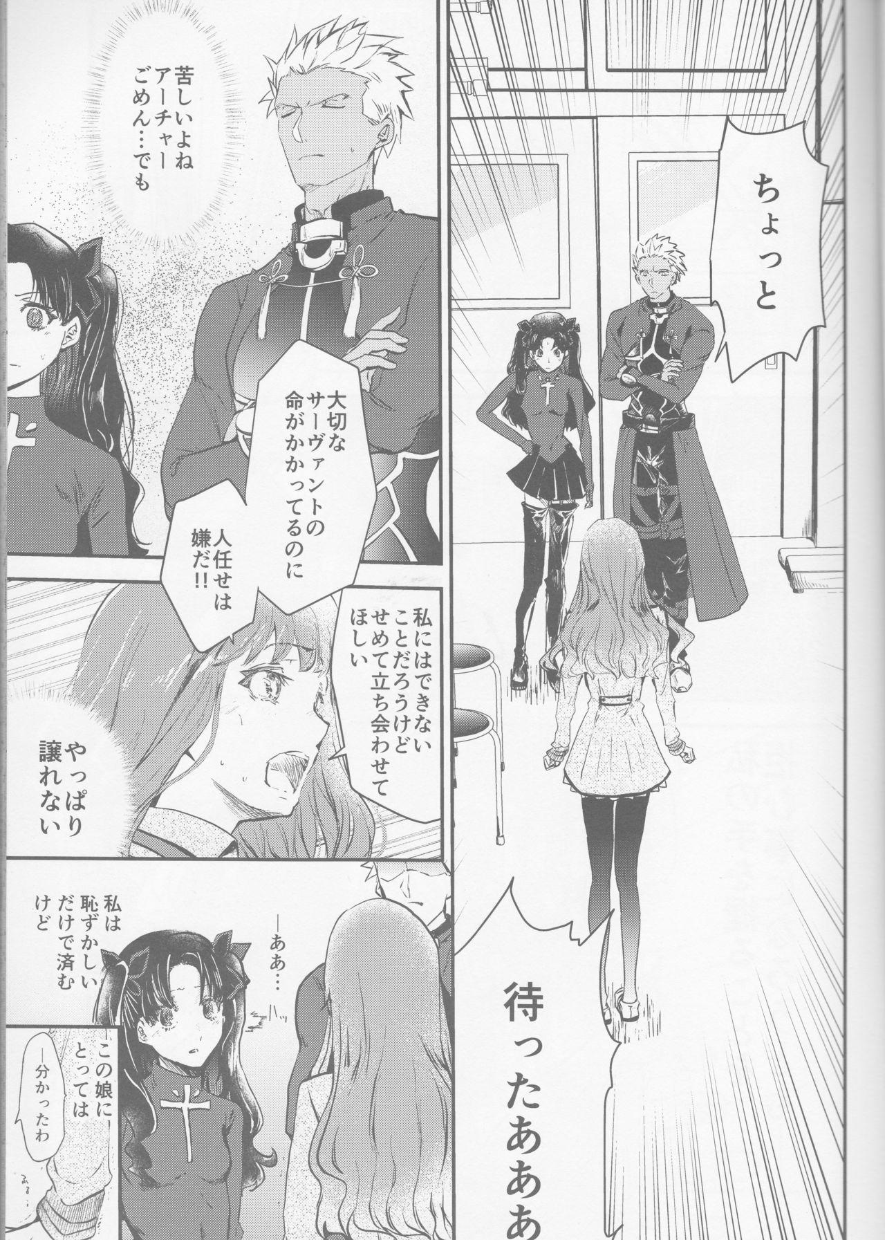 Hokenshitsu Eve Jiriki de Yarasete Kudasai Onegaishimasu 5