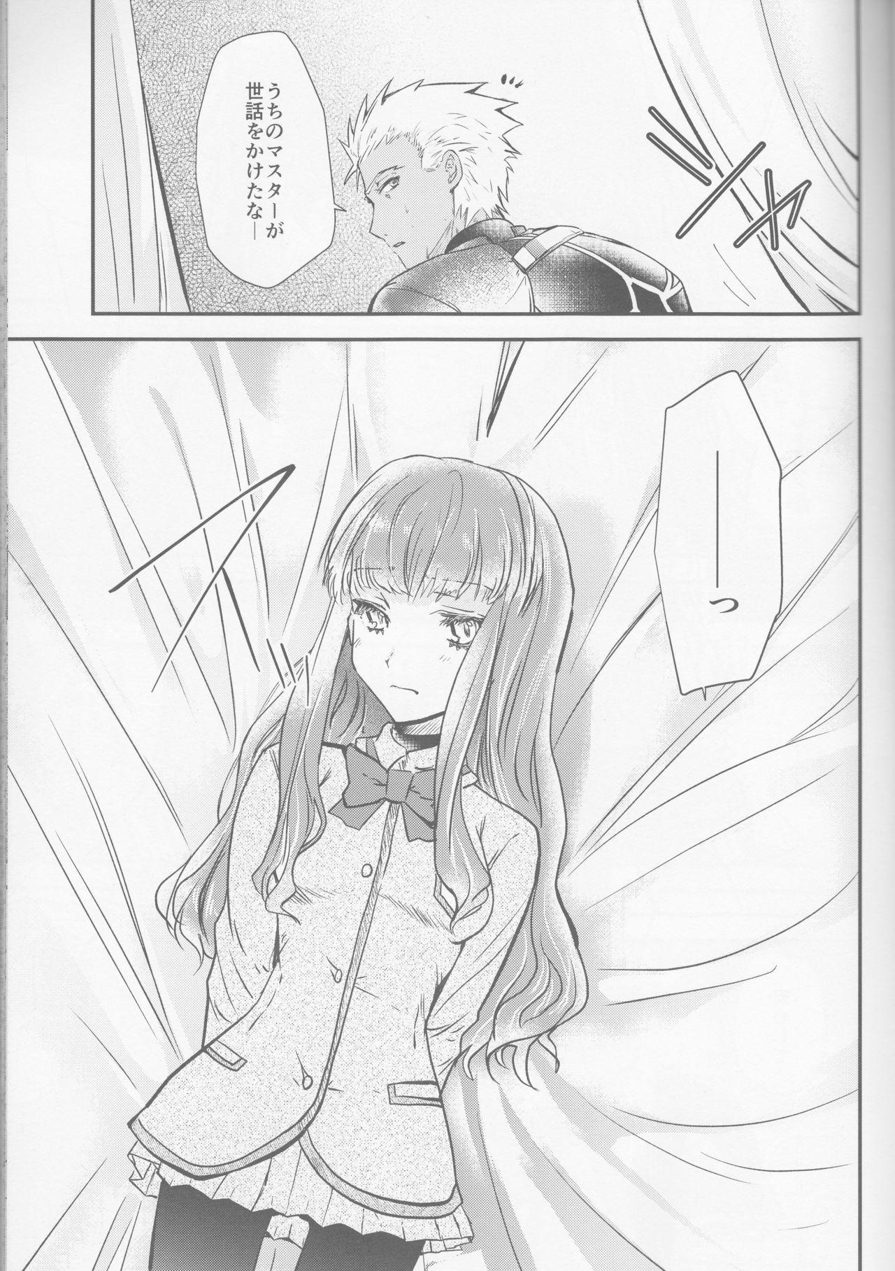 Hokenshitsu Eve Jiriki de Yarasete Kudasai Onegaishimasu 7