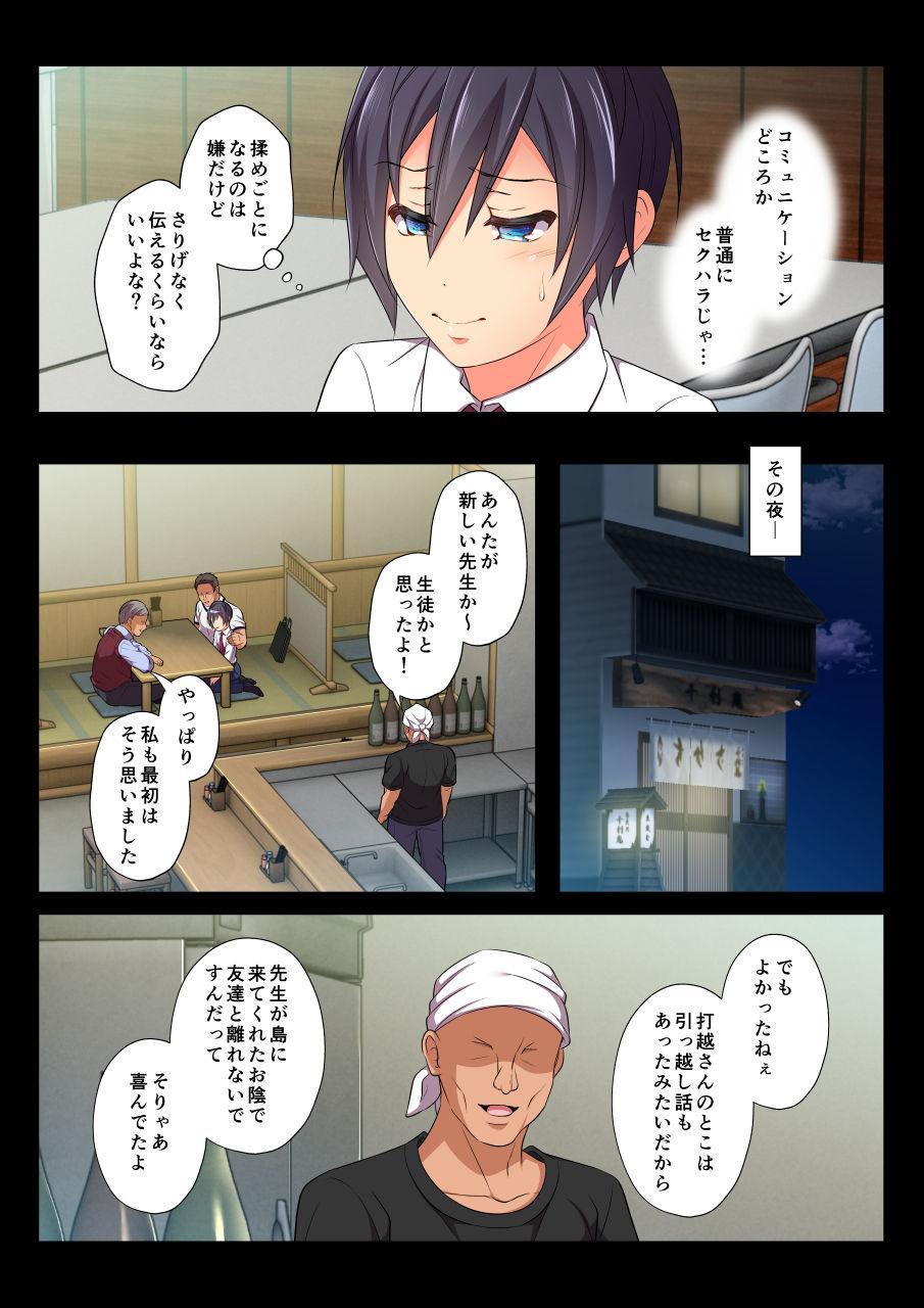 [Chiharu] Mob Rape BL ~Teikou dekinai Joukyou de Ika Saretsuzukeru Danshi-tachi~ Ryousuke-hen zenpen [Digital] 12