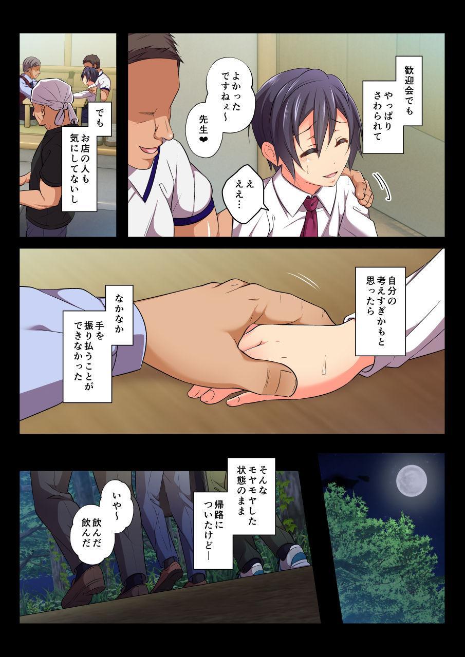 [Chiharu] Mob Rape BL ~Teikou dekinai Joukyou de Ika Saretsuzukeru Danshi-tachi~ Ryousuke-hen zenpen [Digital] 13