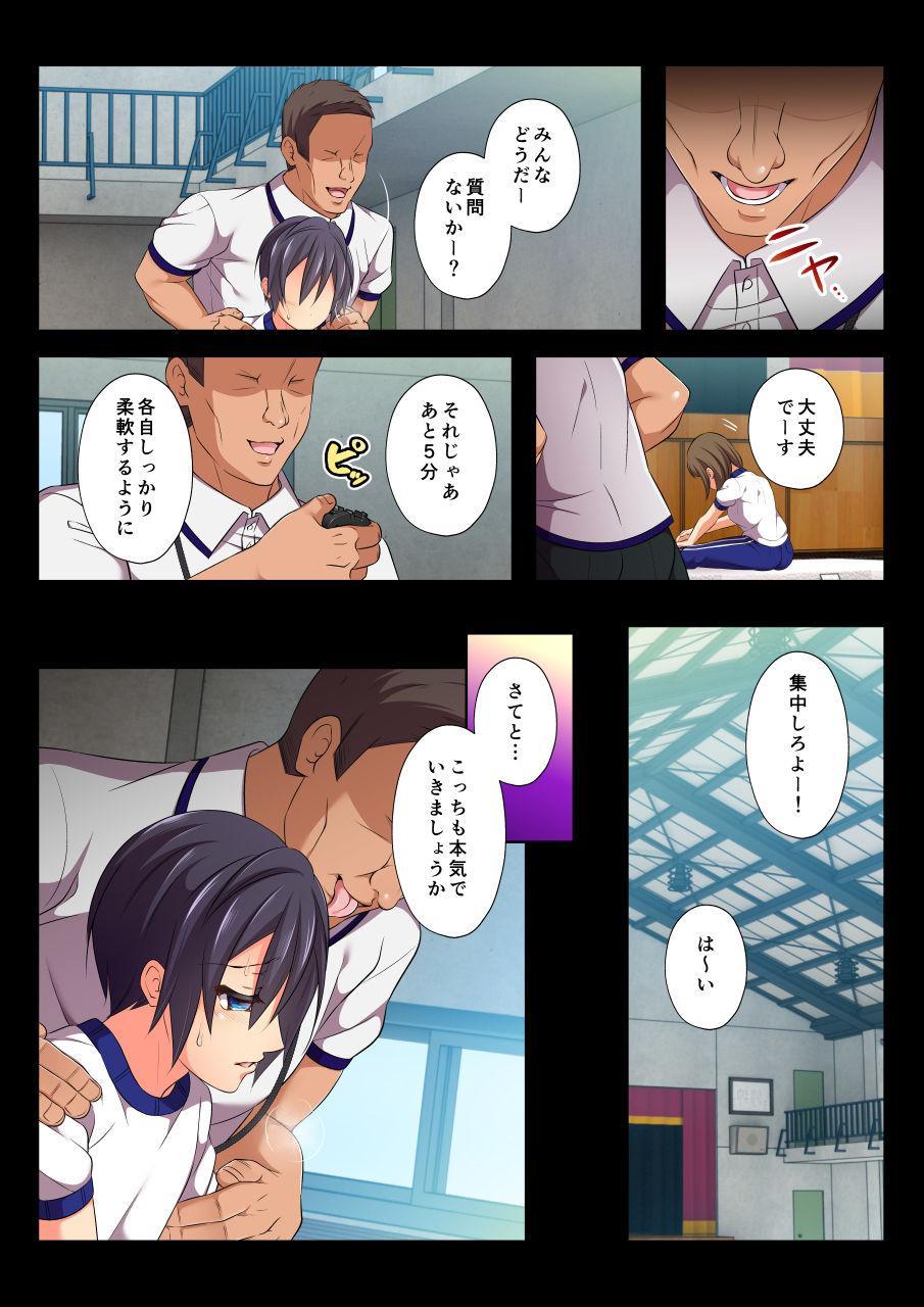 [Chiharu] Mob Rape BL ~Teikou dekinai Joukyou de Ika Saretsuzukeru Danshi-tachi~ Ryousuke-hen zenpen [Digital] 33