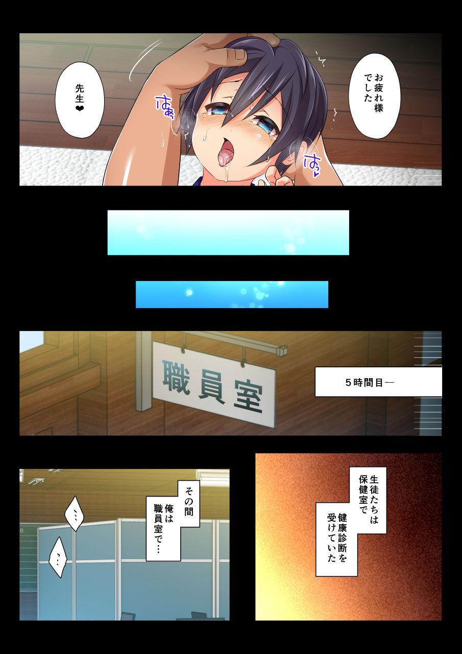 [Chiharu] Mob Rape BL ~Teikou dekinai Joukyou de Ika Saretsuzukeru Danshi-tachi~ Ryousuke-hen zenpen [Digital] 39