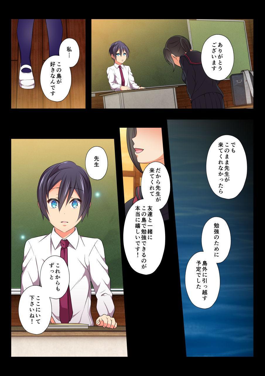[Chiharu] Mob Rape BL ~Teikou dekinai Joukyou de Ika Saretsuzukeru Danshi-tachi~ Ryousuke-hen zenpen [Digital] 6
