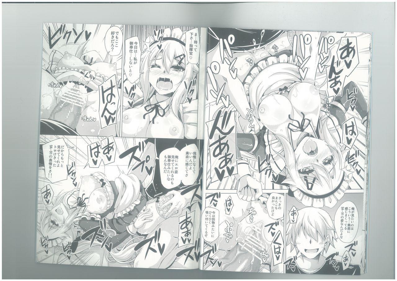 (C96) [Dokomademo Aoi Sora ni Ukabu Niku. (Nikusoukyuu.)] 9a-91-chan wa Gohoshi Shitai. (Girls' Frontline) 9