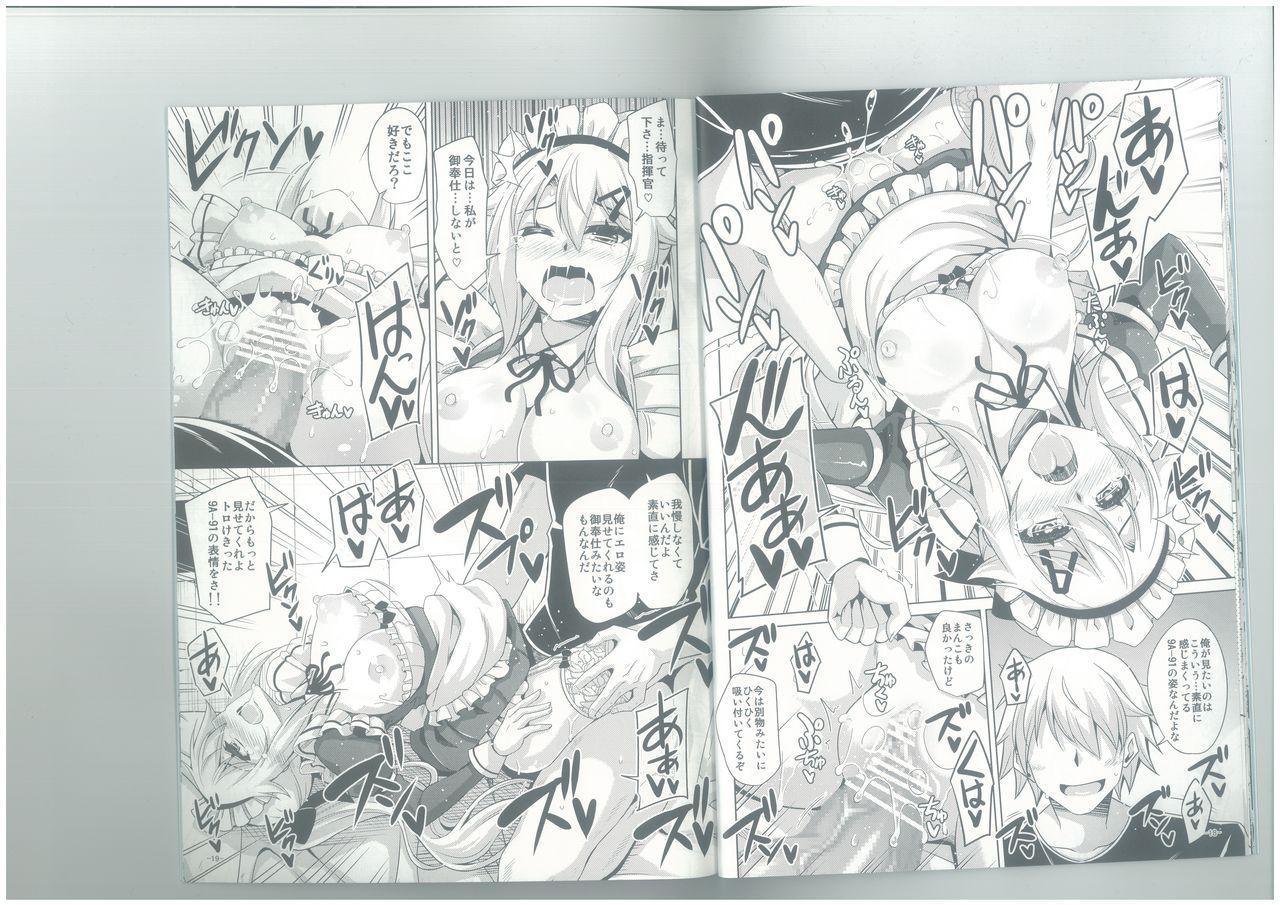 (C96) [Dokomademo Aoi Sora ni Ukabu Niku. (Nikusoukyuu.)] 9a-91-chan wa Gohoshi Shitai. (Girls' Frontline) 10