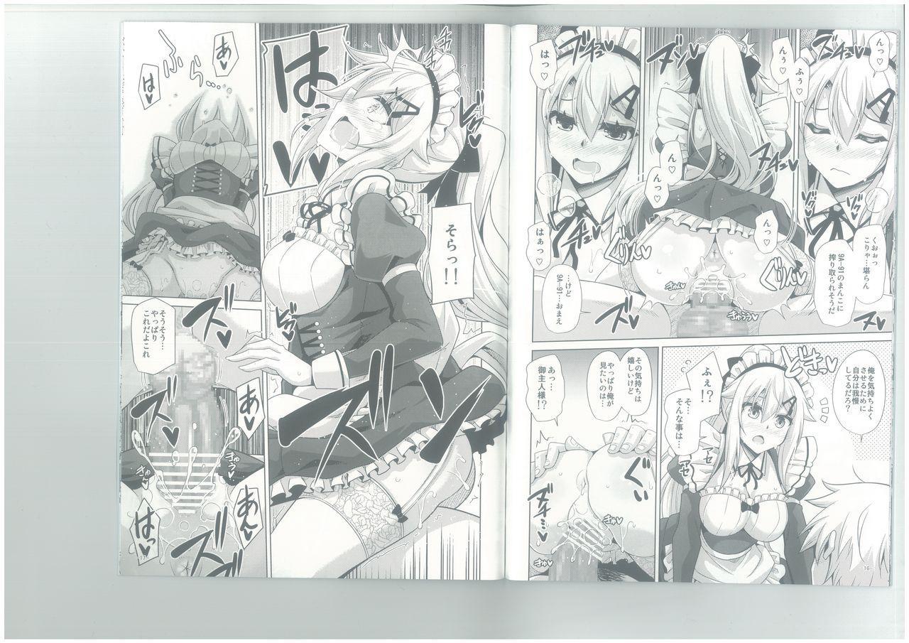 (C96) [Dokomademo Aoi Sora ni Ukabu Niku. (Nikusoukyuu.)] 9a-91-chan wa Gohoshi Shitai. (Girls' Frontline) 8