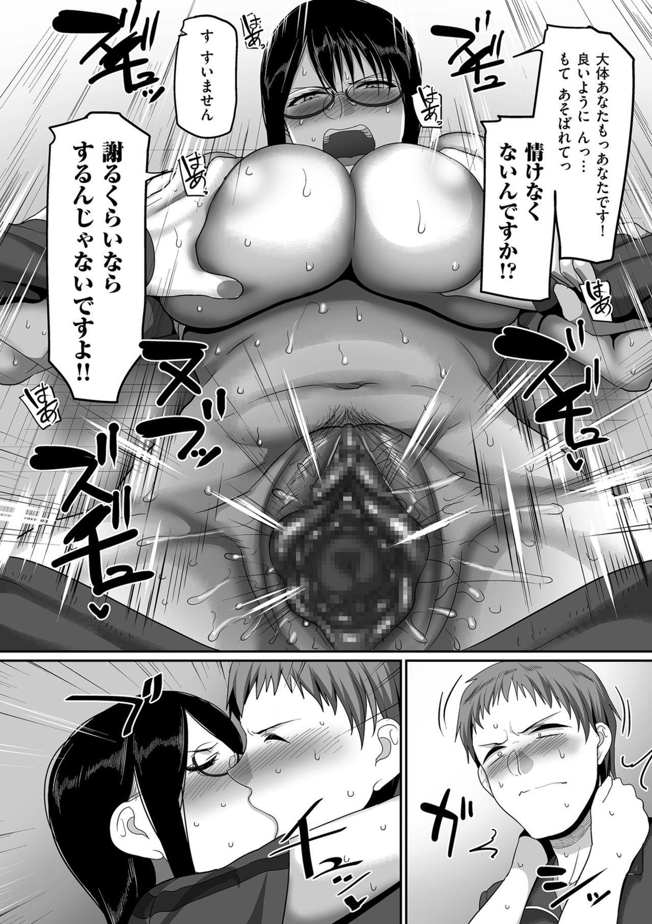[Yamamoto Zenzen] S-ken K-shi Shakaijin Joshi Volleyball Circle no Jijou [Digital] 155