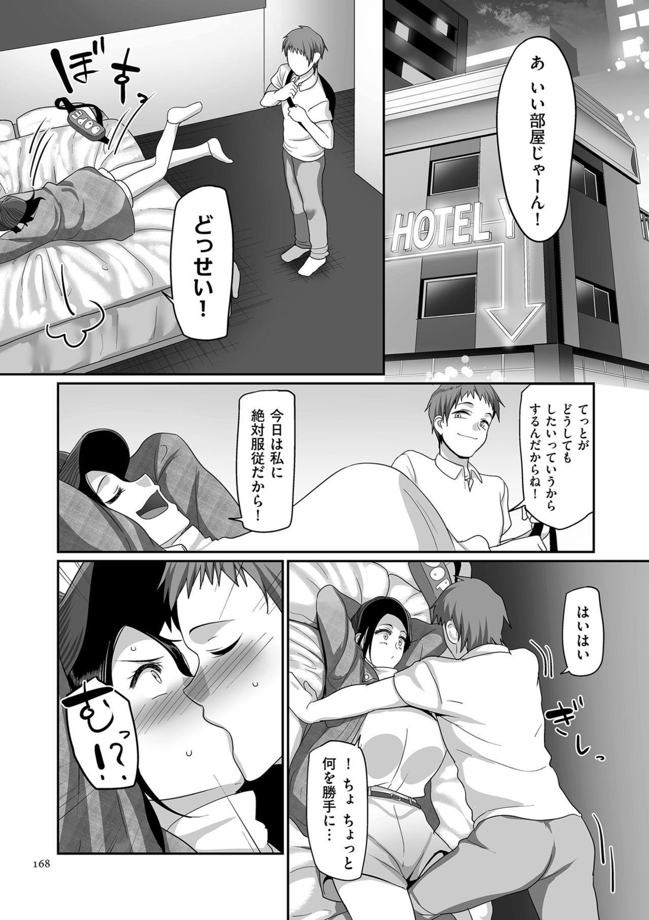 [Yamamoto Zenzen] S-ken K-shi Shakaijin Joshi Volleyball Circle no Jijou [Digital] 167