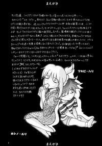 Ese Naderaa Ver 1.5 <Kanzenban> 5