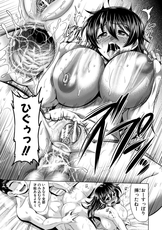 Mesuana Hojiri Enkou 65