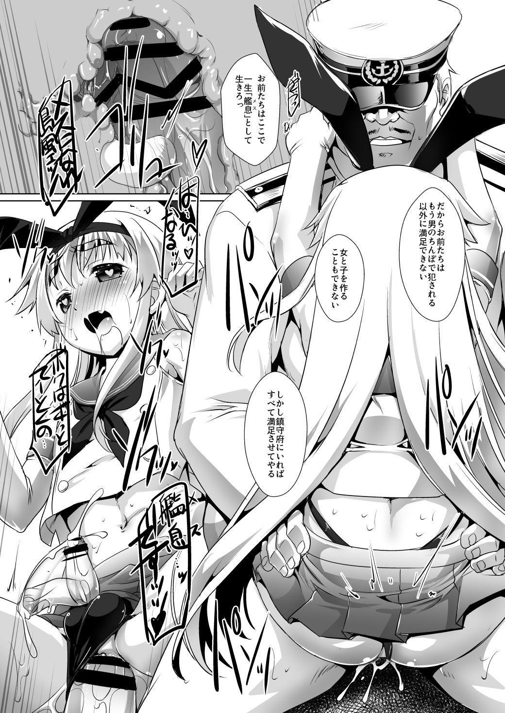 [Studio Rakkyou (Takase Yuu)] Kan Musu -Ni no Hen- Haishin Ban (Kantai Collection -KanColle-) [Digital] 16