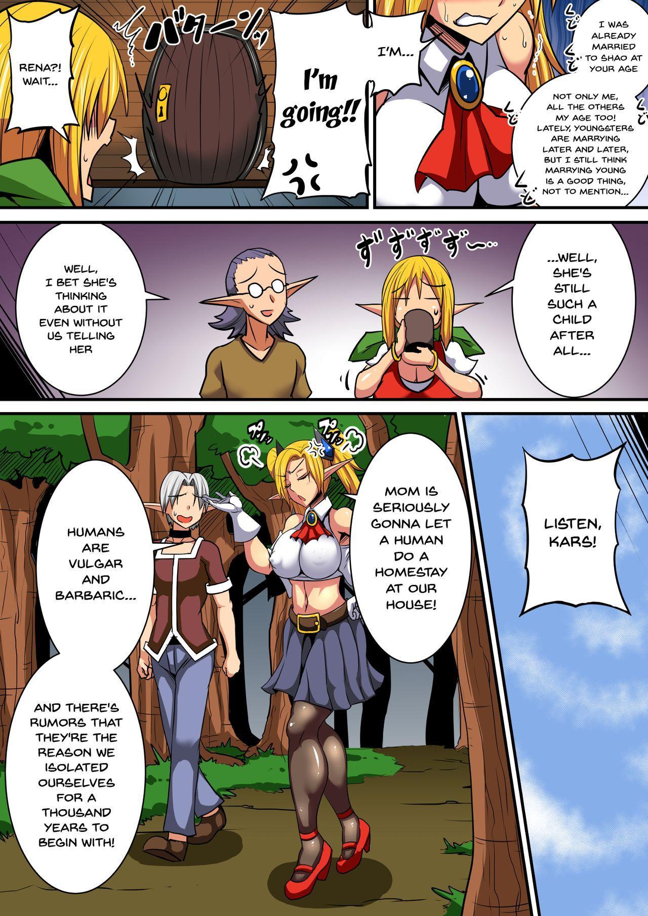 [Haneinu] Elf Oyako to Pakopako Ibunka Kouryuu! ~Lena Hen~   Having a Culture Exchange With an Elf Mother and Daughter ~Lena Edition~ [English] {Doujins.com} 4
