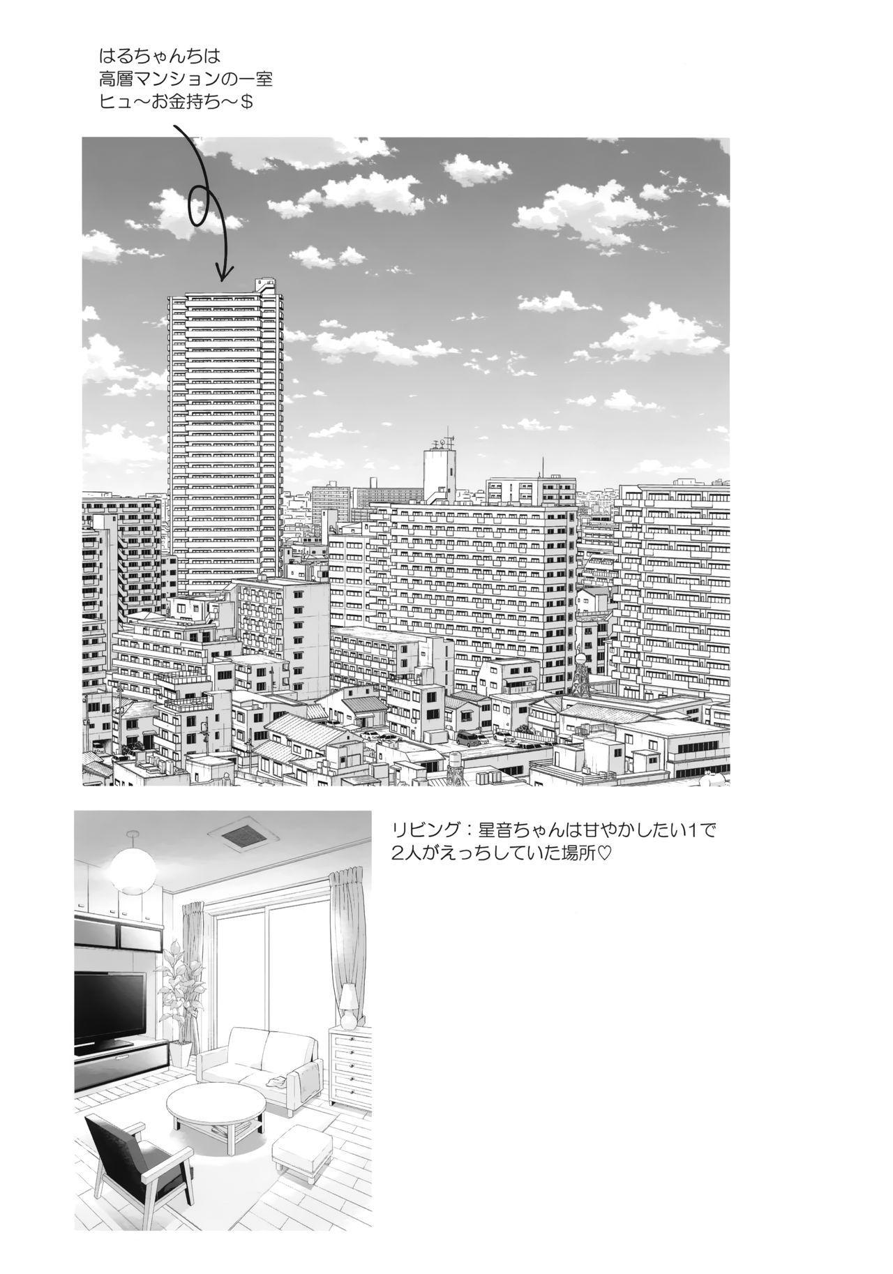 Senon-chan wa ××× ga Shitai 17
