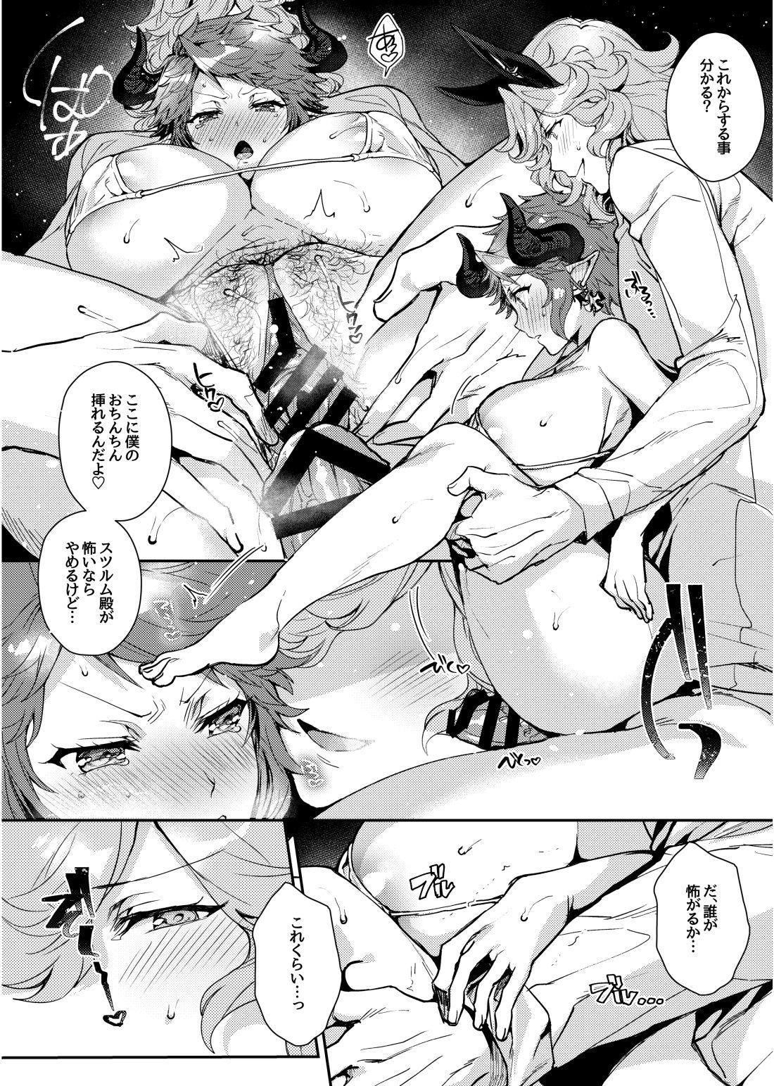 Kore Gurai Atashi ni datte Dekiru tte Itteru daro! 18