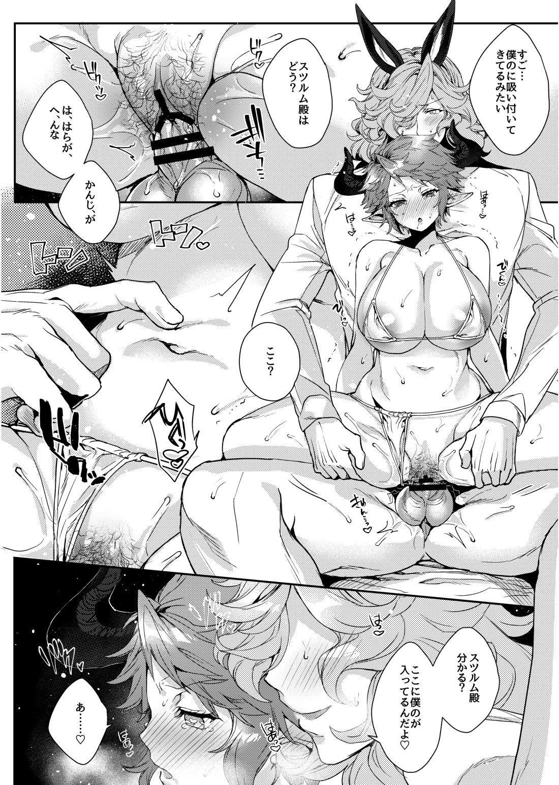 Kore Gurai Atashi ni datte Dekiru tte Itteru daro! 20