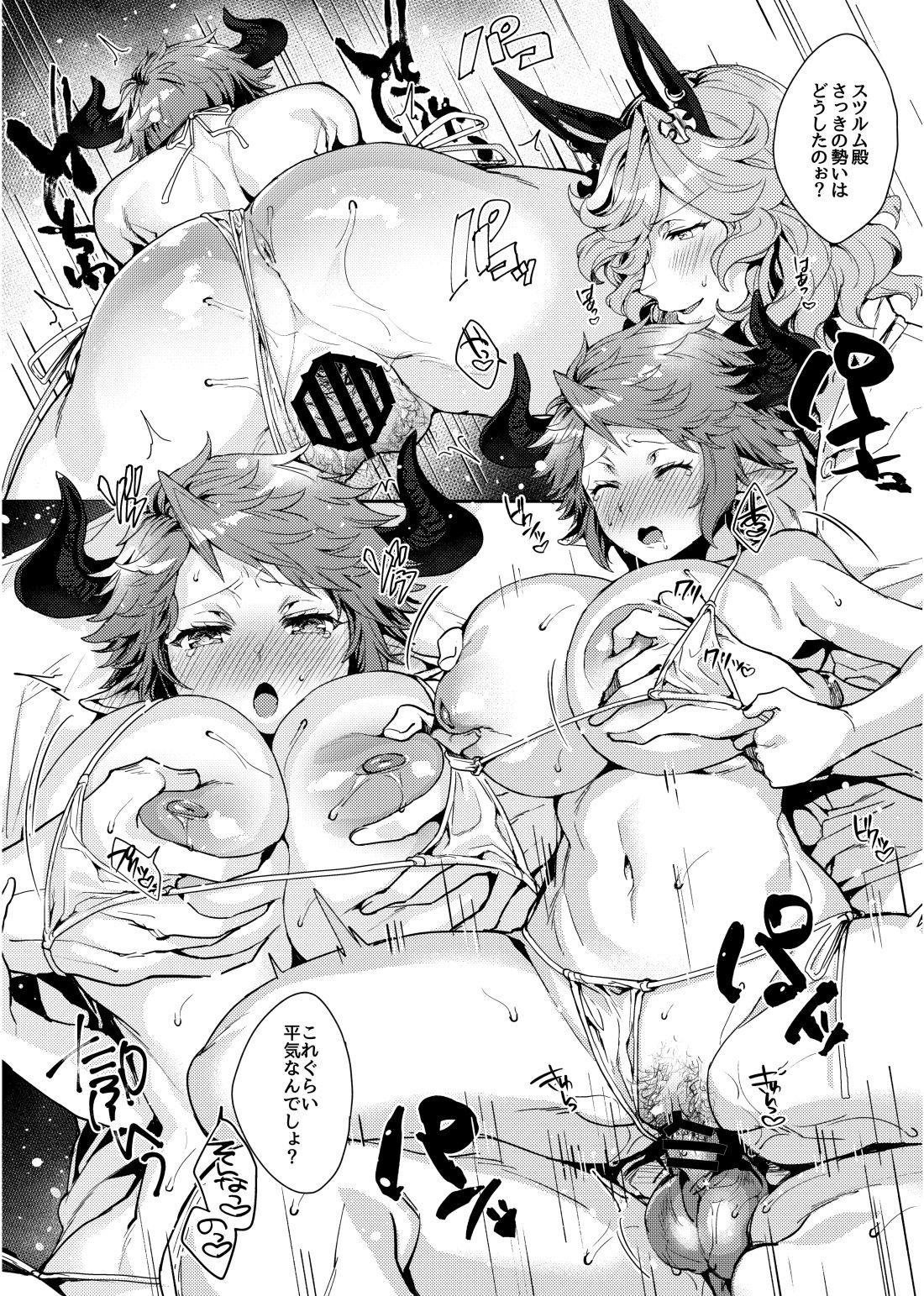 Kore Gurai Atashi ni datte Dekiru tte Itteru daro! 22