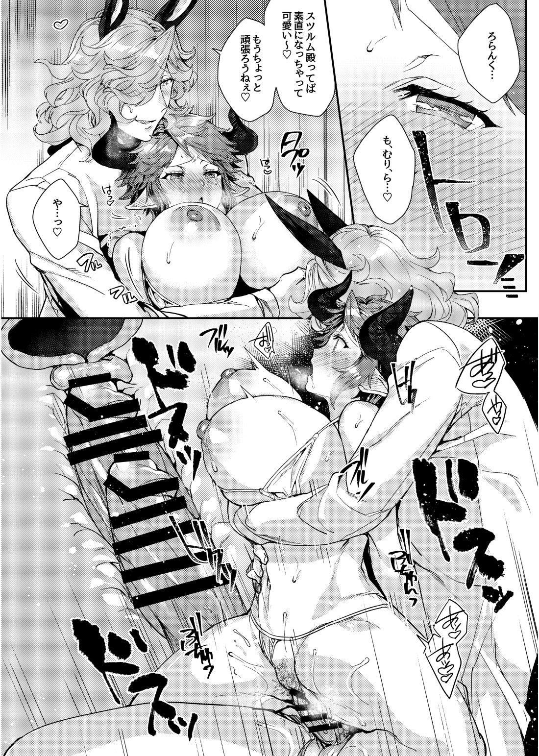 Kore Gurai Atashi ni datte Dekiru tte Itteru daro! 24