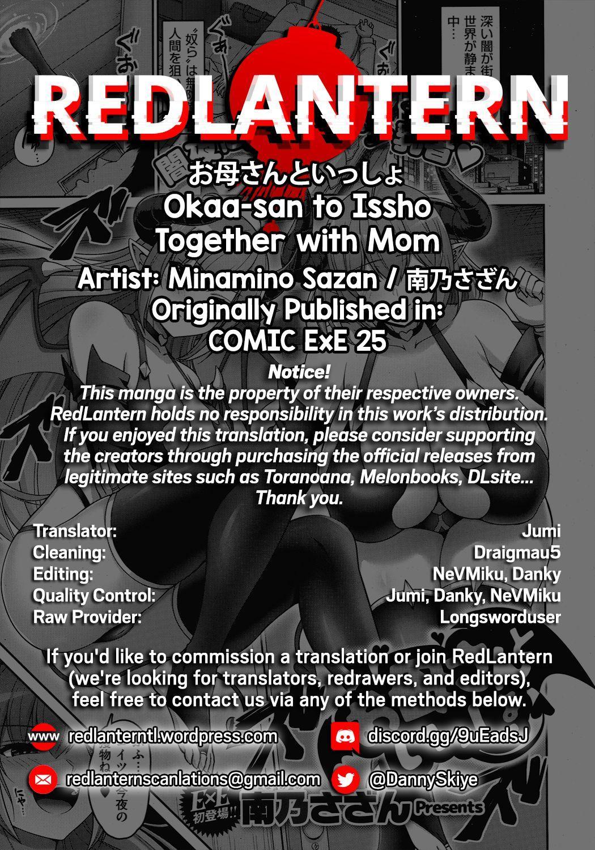 Okaa-san to Issho | Together with Mom 27