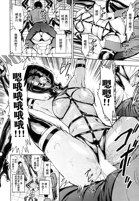 Nikubenki Secchihou <Seitokaichou Kanzaki Hitomi no Baai> 21