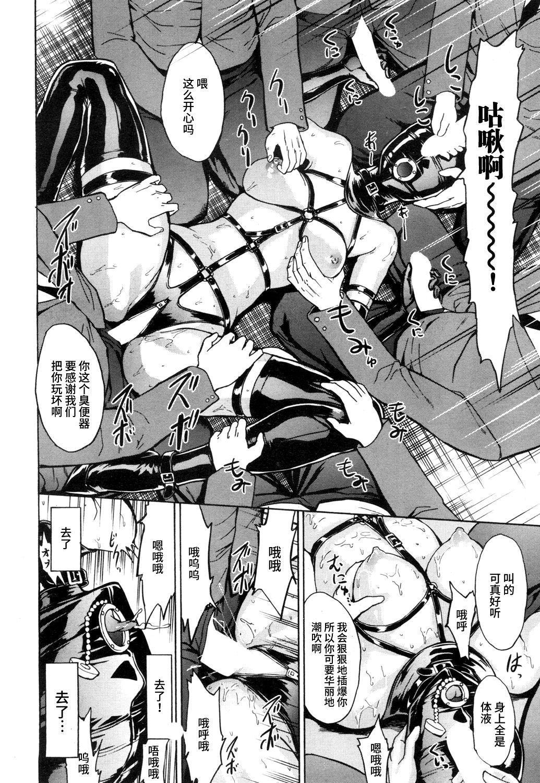 Nikubenki Secchihou <Seitokaichou Kanzaki Hitomi no Baai> 27