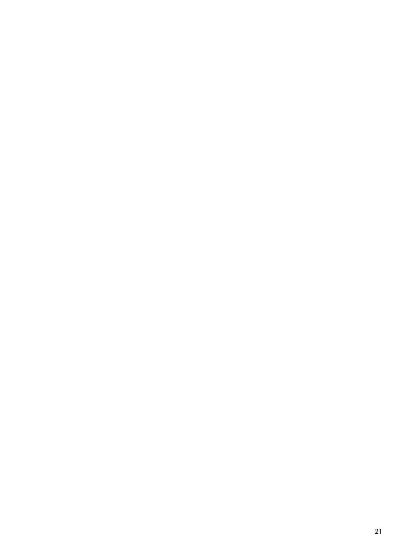 [Makino Eki (Makinosaka Shinichi)] Iowa-san ga Yattekita★   Iowa-san is Here★ (Kantai Collection -KanColle-) [English] {biribiri} [Digital] 18