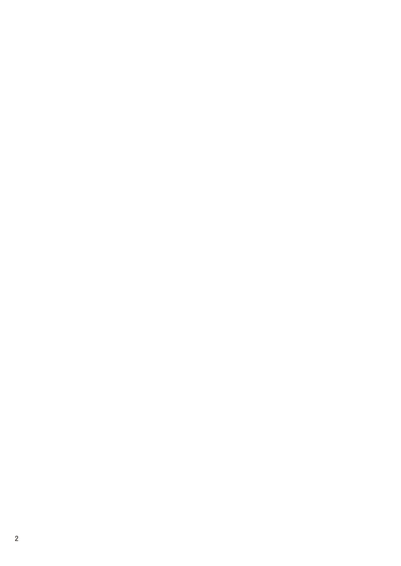 [Makino Eki (Makinosaka Shinichi)] Iowa-san ga Yattekita★   Iowa-san is Here★ (Kantai Collection -KanColle-) [English] {biribiri} [Digital] 1