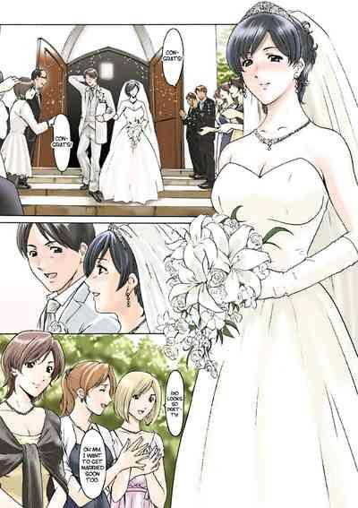 Katei Kyoushi ga Ochiru made 4