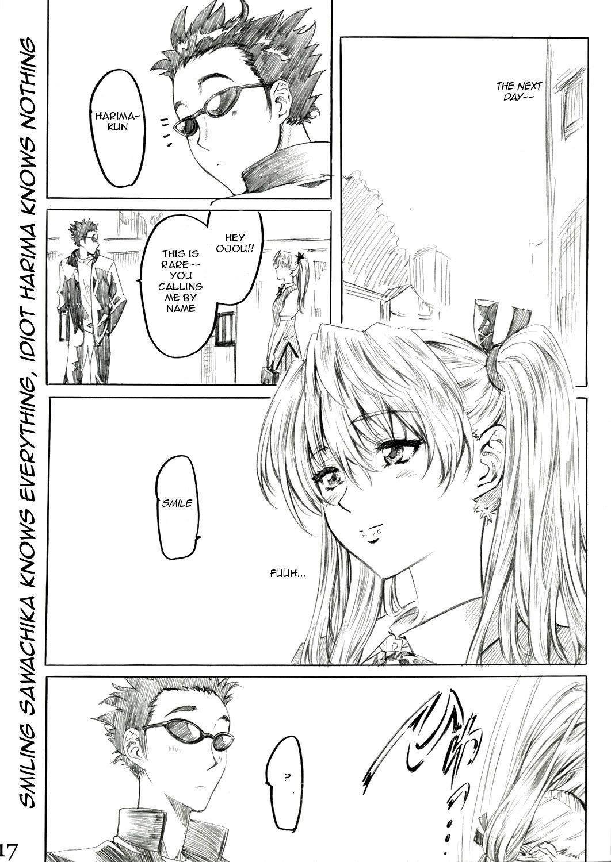 School Rumble Harima no Manga Michi Vol. 2 15
