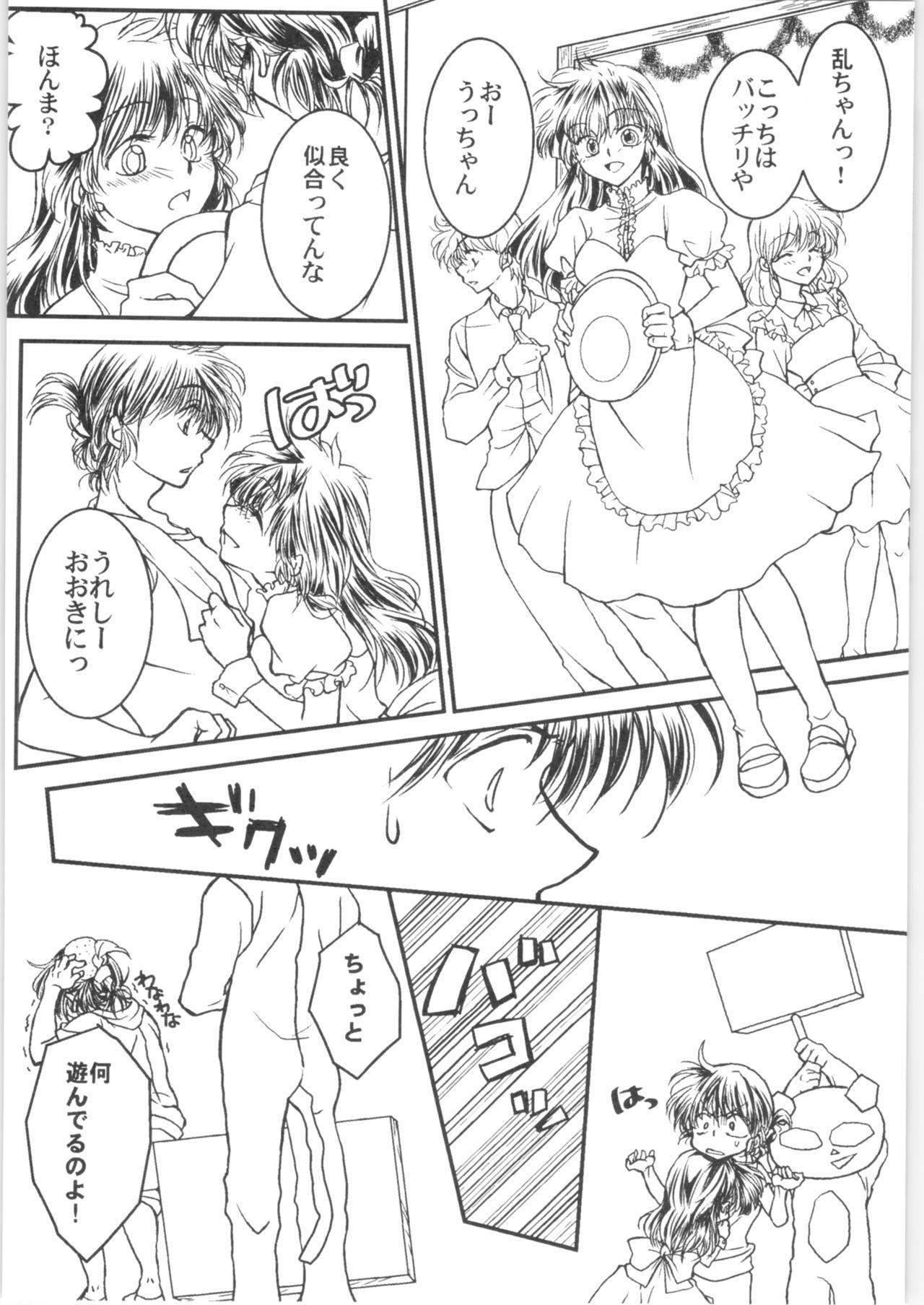 Iinazuke ga Neko ni Narimashite. 28