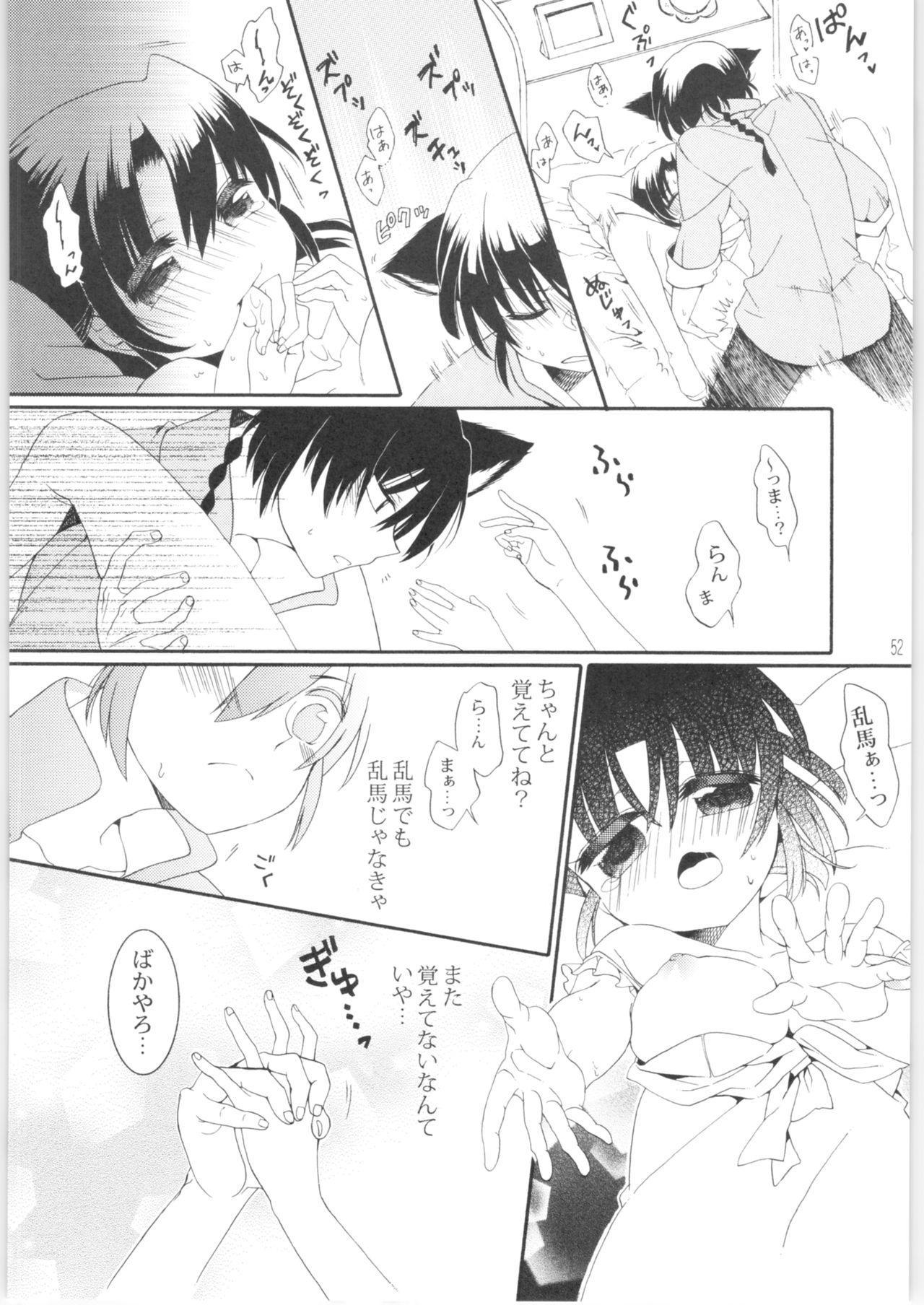 Iinazuke ga Neko ni Narimashite. 50
