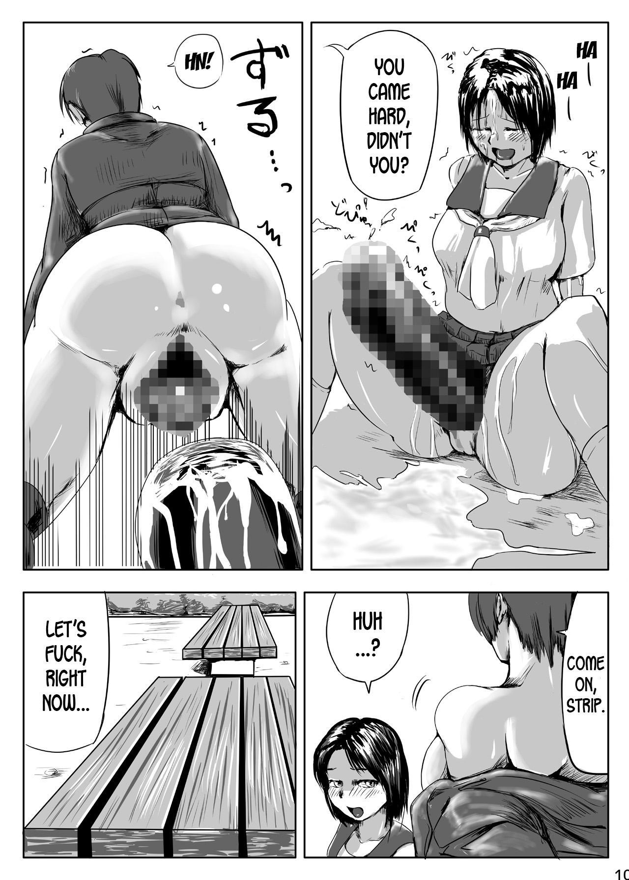 Futanari Hunter Shiori 10